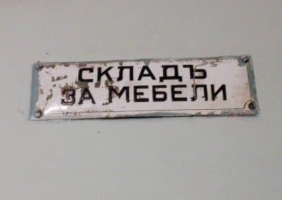 NT-Iv.Vazov-22
