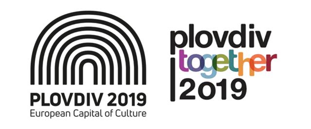 Пловдив - Европейска столица на културата 2019