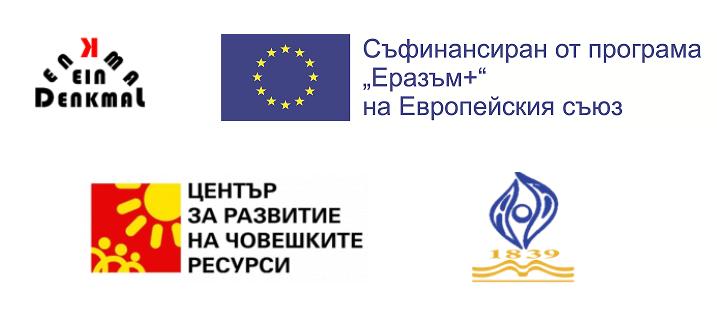 четирите лого по проекта