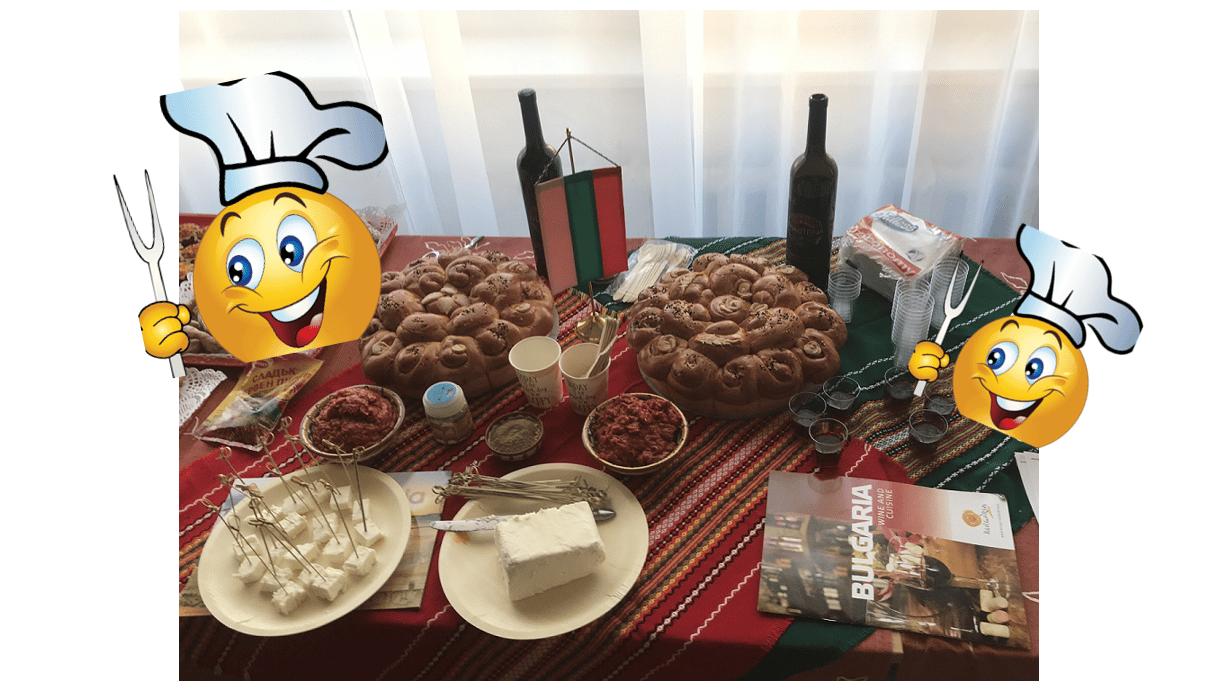 Питка и шарена сол, лютеничка и овче сиренце, а за пълнолетните и глътка малиново вино ... досещате се от коя кухня е това, нали?!
